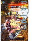 ARIA 11 (BLADE COMICS)(BLADE COMICS(ブレイドコミックス))