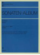 ソナタアルバム 第2巻 (Zen‐on piano library)