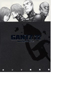 GANTZ 22 (ヤングジャンプ・コミックス)