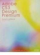 Adobe CS3 Design Premium Essential Book Macintosh & Windows
