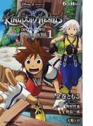 キングダムハーツⅡShort Stories Vol.1 OTHER DIAMONDS (GAME NOVELS)(GAME NOVELS(ゲームノベルズ))