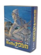 風の谷のナウシカ「トルメキア戦役」函入 7巻セット