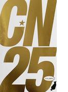 C★N25 C★NOVELS創刊25周年アンソロジー (C・NOVELS)(C★NOVELS)