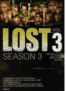 LOST SEASON3−VOL.3 (竹書房文庫 TA-KE SHOBO ENTERTAINMENT BOOKS)(竹書房文庫)