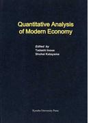 Quantitative Analysis of Modern Economy (Series of Monographs and Advanced Studies)