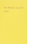 The Wasteless Land 3