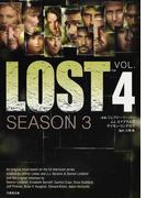 LOST SEASON3−VOL.4 (竹書房文庫 TA-KE SHOBO ENTERTAINMENT BOOKS)(竹書房文庫)