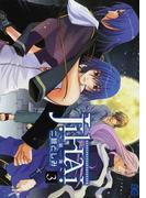 JIHAI 3 (ビーズログコミックス)(B'sLOG COMICS)