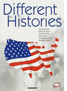 もう1つの現代アメリカ史12章