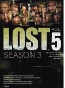 LOST SEASON3−VOL.5 (竹書房文庫 TA-KE SHOBO ENTERTAINMENT BOOKS)(竹書房文庫)
