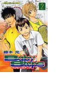 ベイビーステップ 2 (講談社コミックス SHONEN MAGAZINE COMICS)(少年マガジンKC)