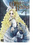 QUO VADIS (バーズコミックス) 19巻セット(バーズコミックス)