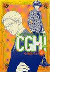 CGH! 4 (FEEL COMICS)