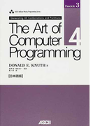 The Art of Computer Programming 日本語版 Volume4,Fascicle3 Generating All Combinations and Partitions (ASCII Addison Wesley Programming Series)