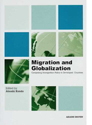 Migration and Globalization Comparing Immigration Policy in Developed Countries