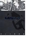 GANTZ 23 (ヤングジャンプ・コミックス)
