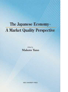 The Japanese Economy‐A Market Quality Perspective
