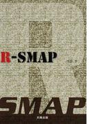 R−SMAP