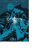 DOGS BULLETS&CARNAGE 3 (ヤングジャンプ・コミックス・ウルトラ)