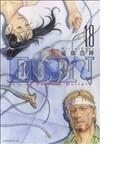 EDEN 18 (アフタヌーンKC)