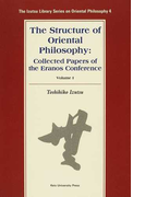 The Structure of Oriental Philosophy Collected Papers of the Eranos Conference 廉価版 Volume1