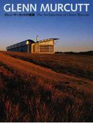 グレン・マーカットの建築