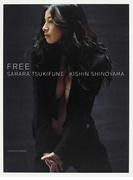 FREE SARARA TSUKIFUNE KISHIN SHINOYAMA