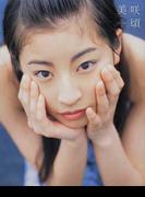 美咲頃 相田美咲写真集