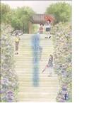 真昼の月 (flowers comics 海街diary)(flowers コミックス)