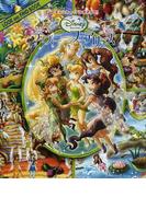 ディズニーフェアリーズ ティンカー・ベルをさがせ! (LOOK AND FIND BOOK)