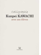 Calligraphie Kunpei KAWACHI avec ses élèves