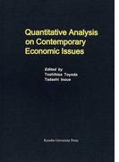 Quantitative Analysis on Contemporary Economic Issues (Series of Monographs and Advanced Studies)