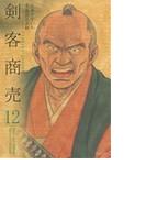 剣客商売(SPコミックス) 27巻セット(SPコミックス)