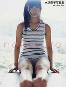nakokoro 水沢奈子写真集
