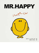 ハッピーくん (MR.MEN and LITTLE MISS)