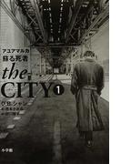 the CITY 1 アユアマルカ