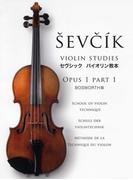 セヴシック バイオリン教本 BOSWORTH版 OPUS1PART1