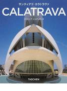 サンティアゴ・カラトラヴァ 1951 建築家、構造家、芸術家