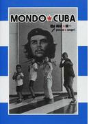 モンド★キューバ
