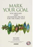 語彙と文法で攻略するTOEICテスト