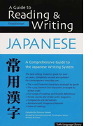A Guide to Reading & Writing JAPANESE A comprehensive Guide to the Japanese  Writing System 第3版 (Tuttle Language Library)