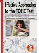 TOEICテスト:スコアアップのための総合英語