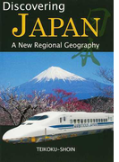 Discovering JAPAN A New Regional Geography