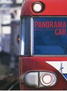 ありがとうパノラマカー 運行47年、950万キロ
