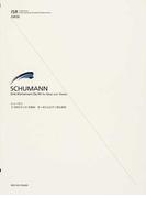 シューマン3つのロマンス作品94 オーボエとピアノのための (ISE)