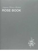 Aoyama Flower Market ROSE BOOK