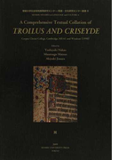 A Comprehensive Textual Collation of TROILUS AND CRISEYDE Corpus Christi College,Cambridge,MS 61 and Windeatt(1990) (専修大学社会知性開発研究センター/言語・文化研究センター叢書)