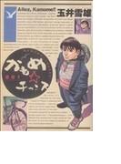 かもめ☆チャンス(ビッグコミックス) 20巻セット(ビッグコミックス)