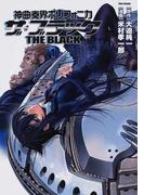 神曲奏界ポリフォニカ ザ・ブラック 1 (Flex Comix)(Flex Comix(フレックスコミックス))