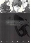 GANTZ 26 (ヤングジャンプ・コミックス)